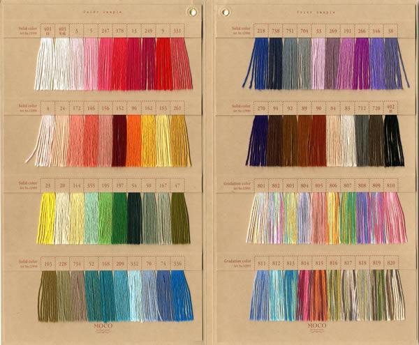 MOCO(モコ)カラーサンプル帳